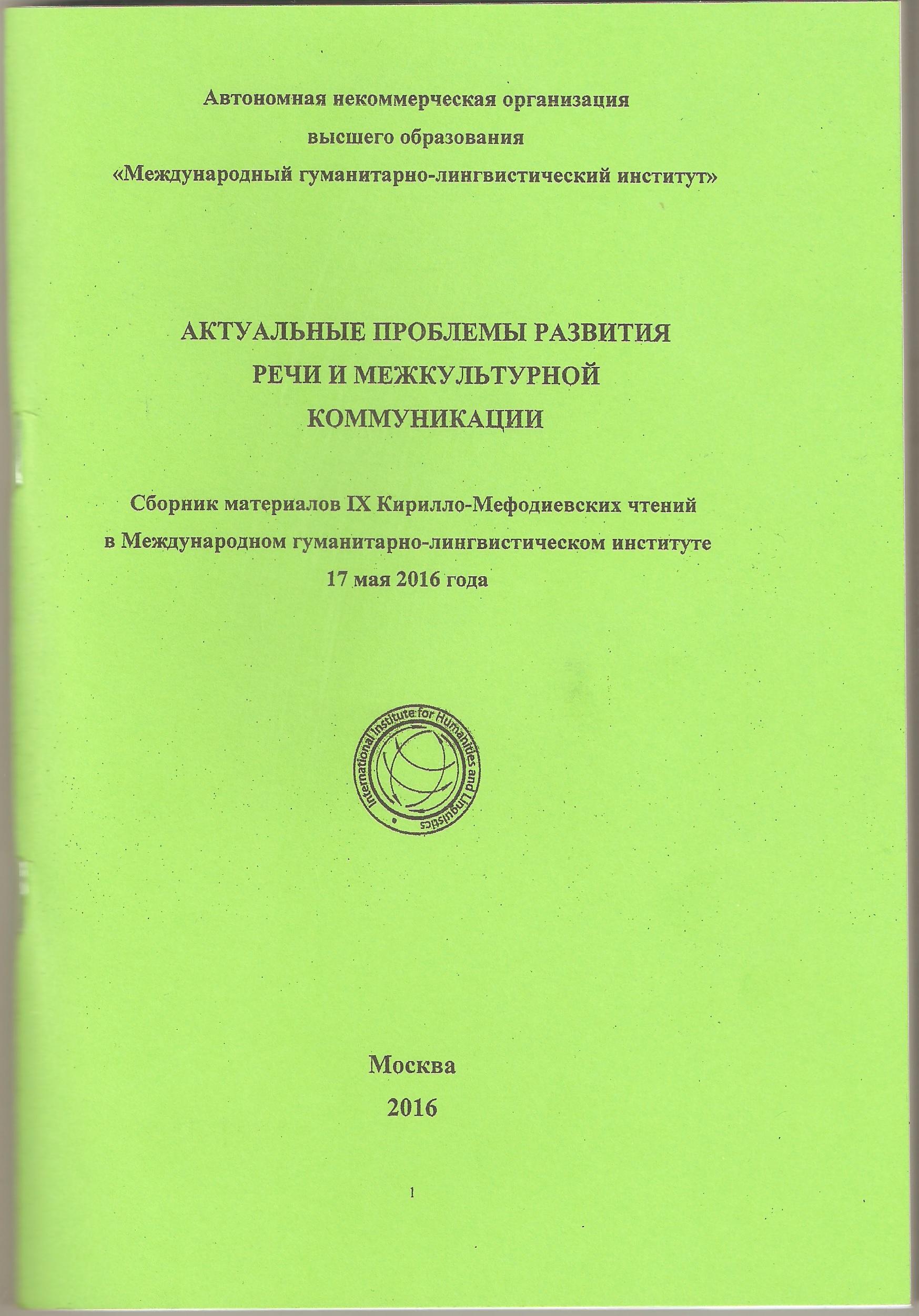 О применимости концептов «когнитология» и «эвристика» к переводоведению.