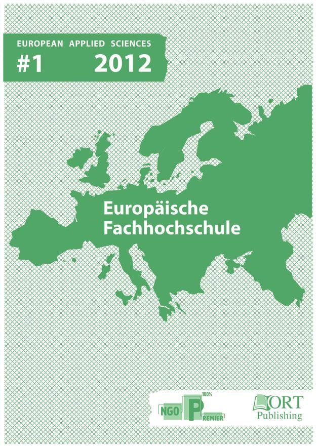 European Applied Sciences, 2017, 3