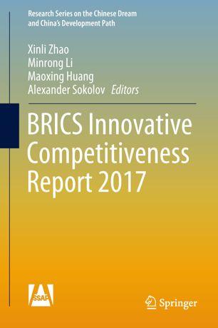 BRICS Innovative Competitiveness Report 2017