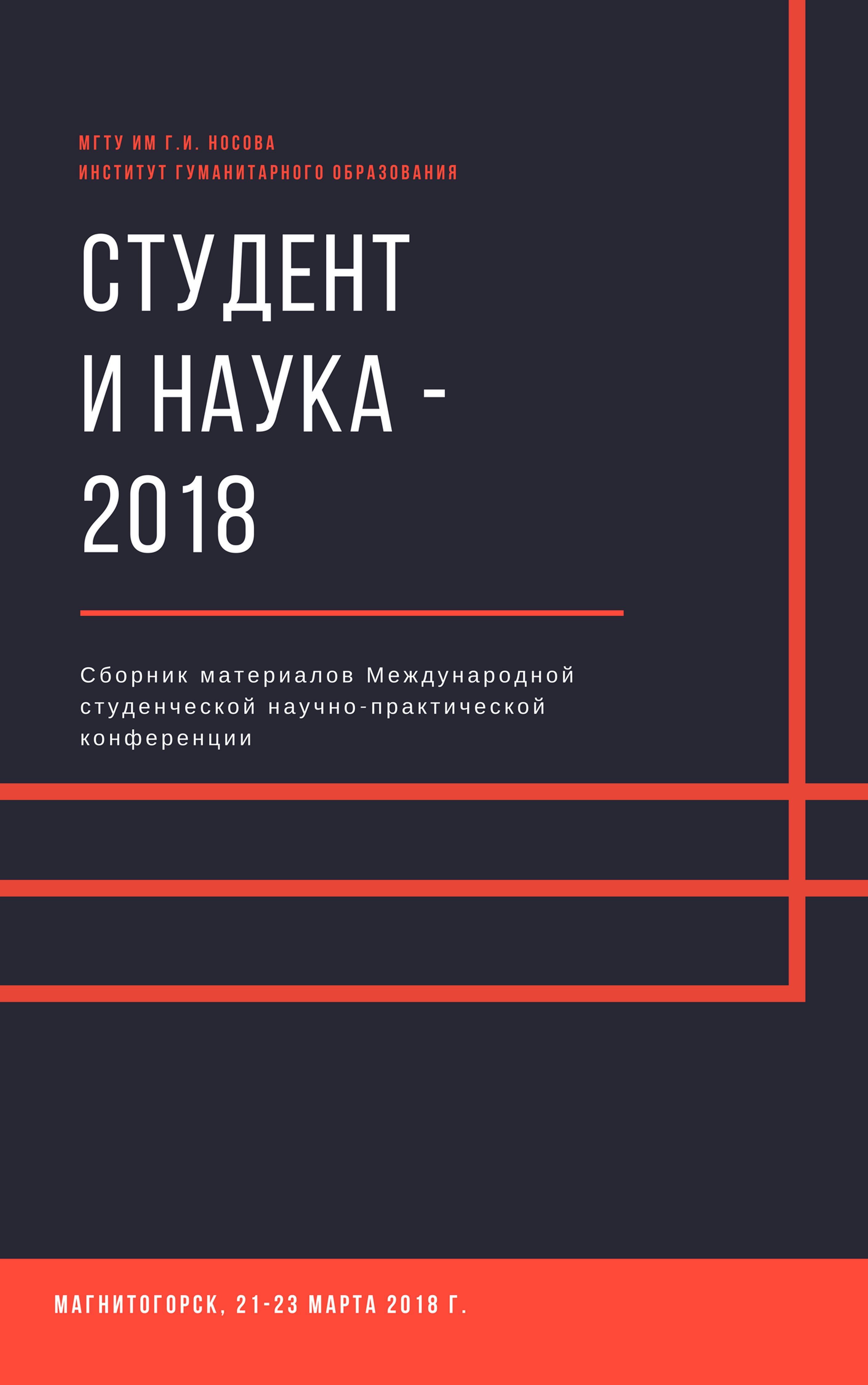 Реакция нижегородской молодёжи на изменение системы городского транспорта