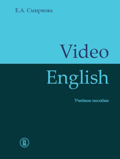 Video English