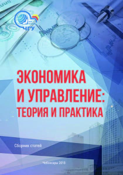 Влияние наличия факторов эффективности на оценки эффективности регионов РФ в расширенном классе моделей стохастической границы