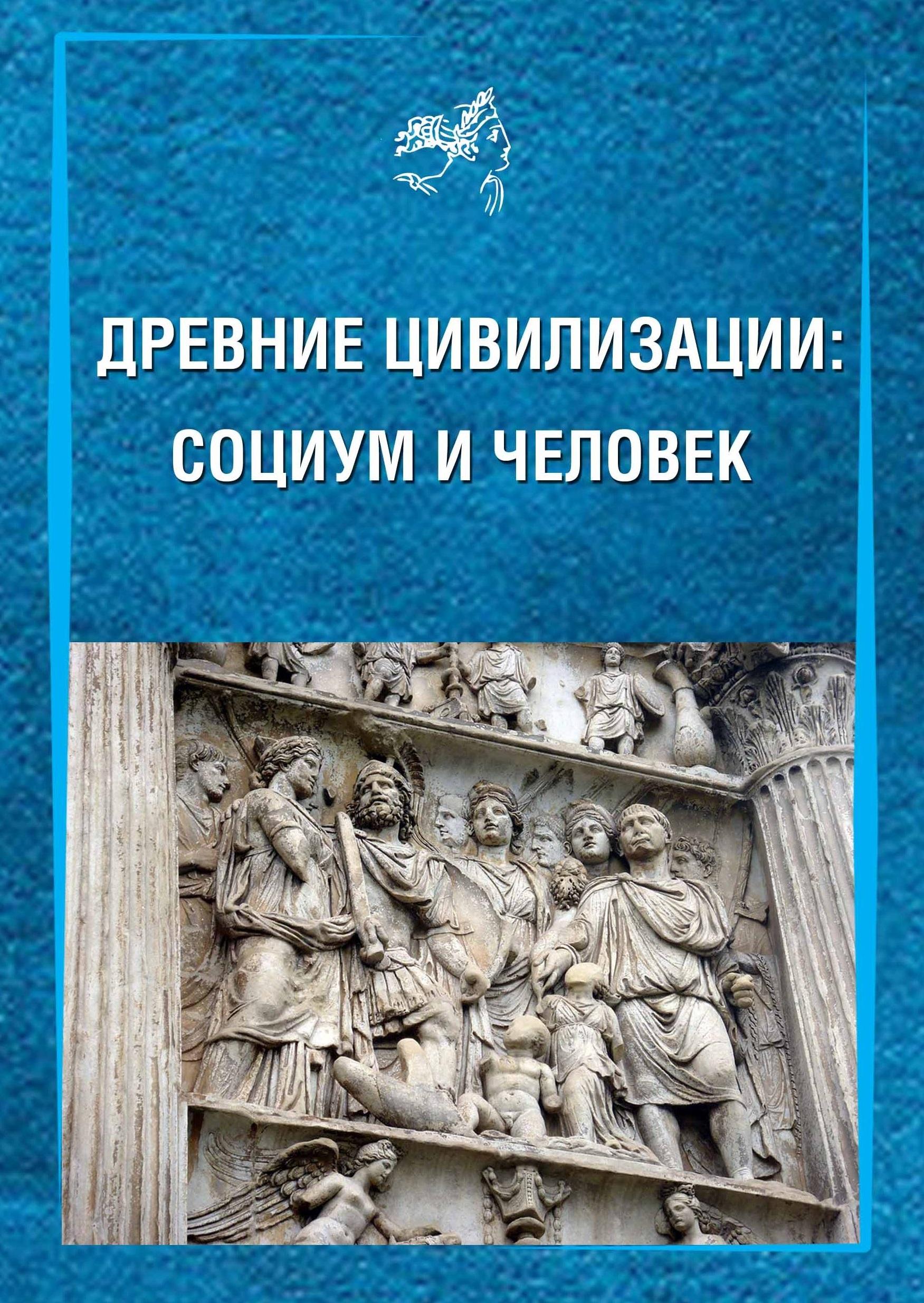 Прошлое и настоящее в системе ценностей Валерия Максима