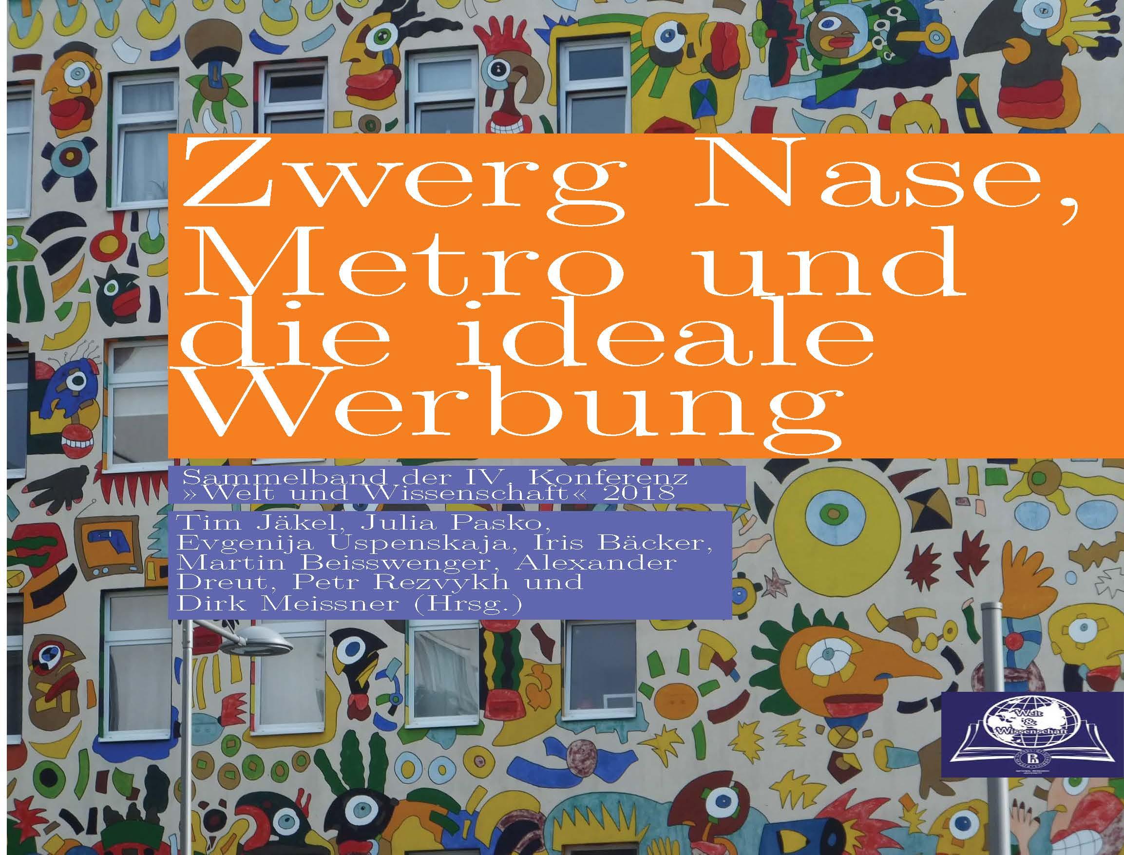 Zwerg Nase, Metro und die ideale Werbung