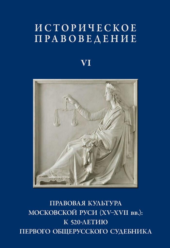 Сборники Президентской библиотеки
