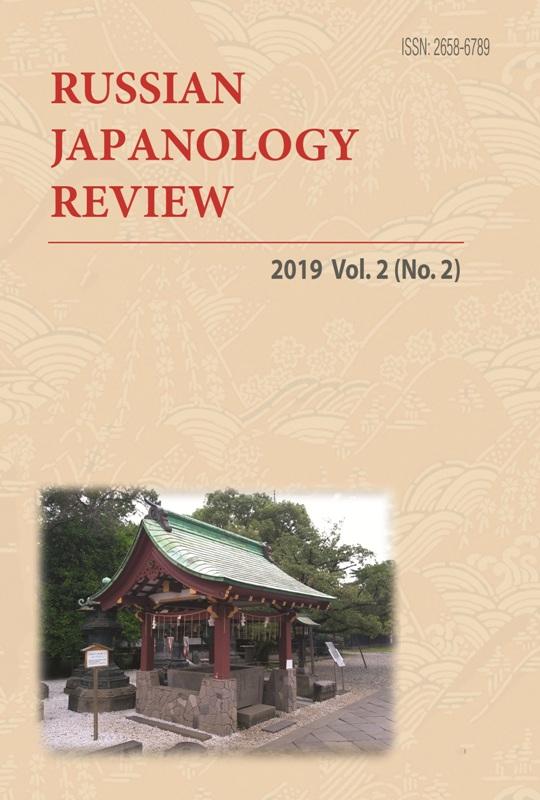 On Recording Waka Poems on Kaishi Sheets of Paper (the Example of the Shokukokinshū kyōen waka collection)