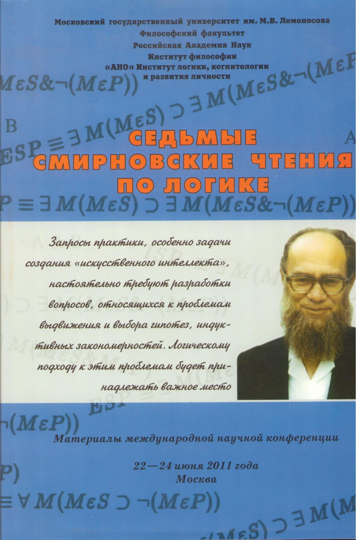 Nash Equilibrium and Analysis of Ambiguity in Game Theoretic Pragmatics