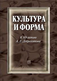Абсолютное утверждение и условия смысла: логико-онтологические парадоксы «философии тождества» Ф.В.Й. Шеллинга