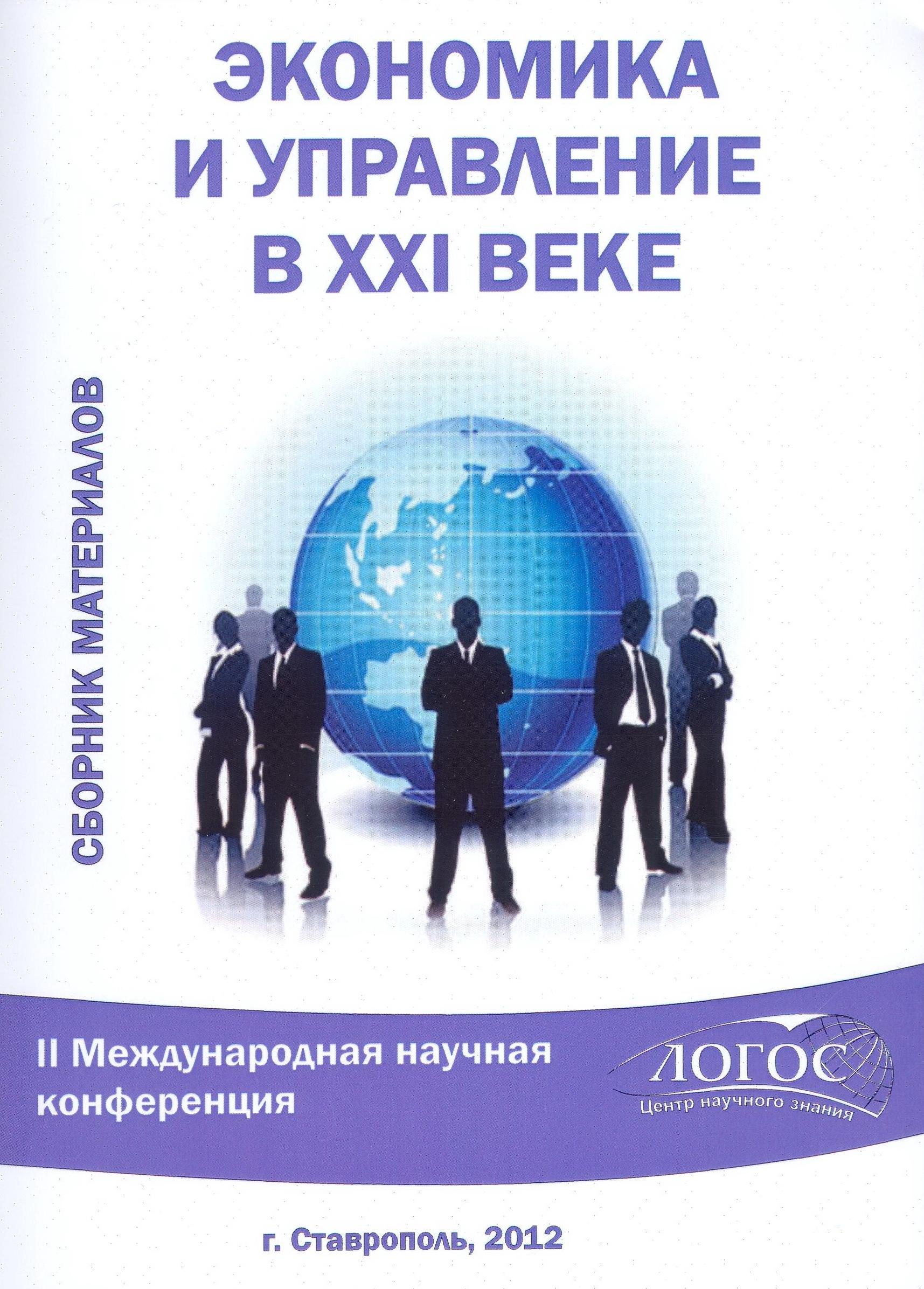 Развитие и преобразование реижиниринга бизнес-процессов