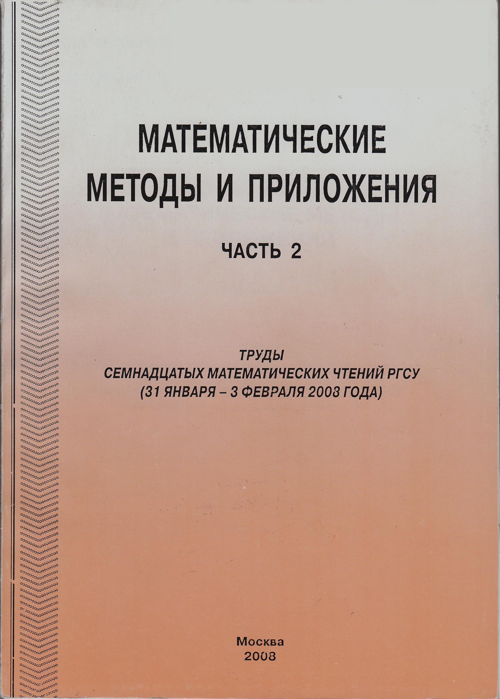 Решение граничной задачи для дифференциального уравнения с вырождением