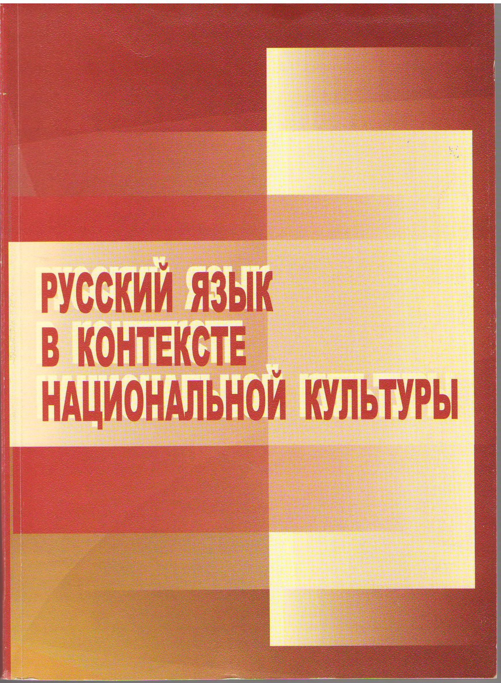 Время и пространство как этическая категория (В. Шаламов «Колымские тетради»)
