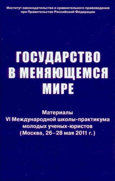 Оптимальная система организации принудительного исполнения в России