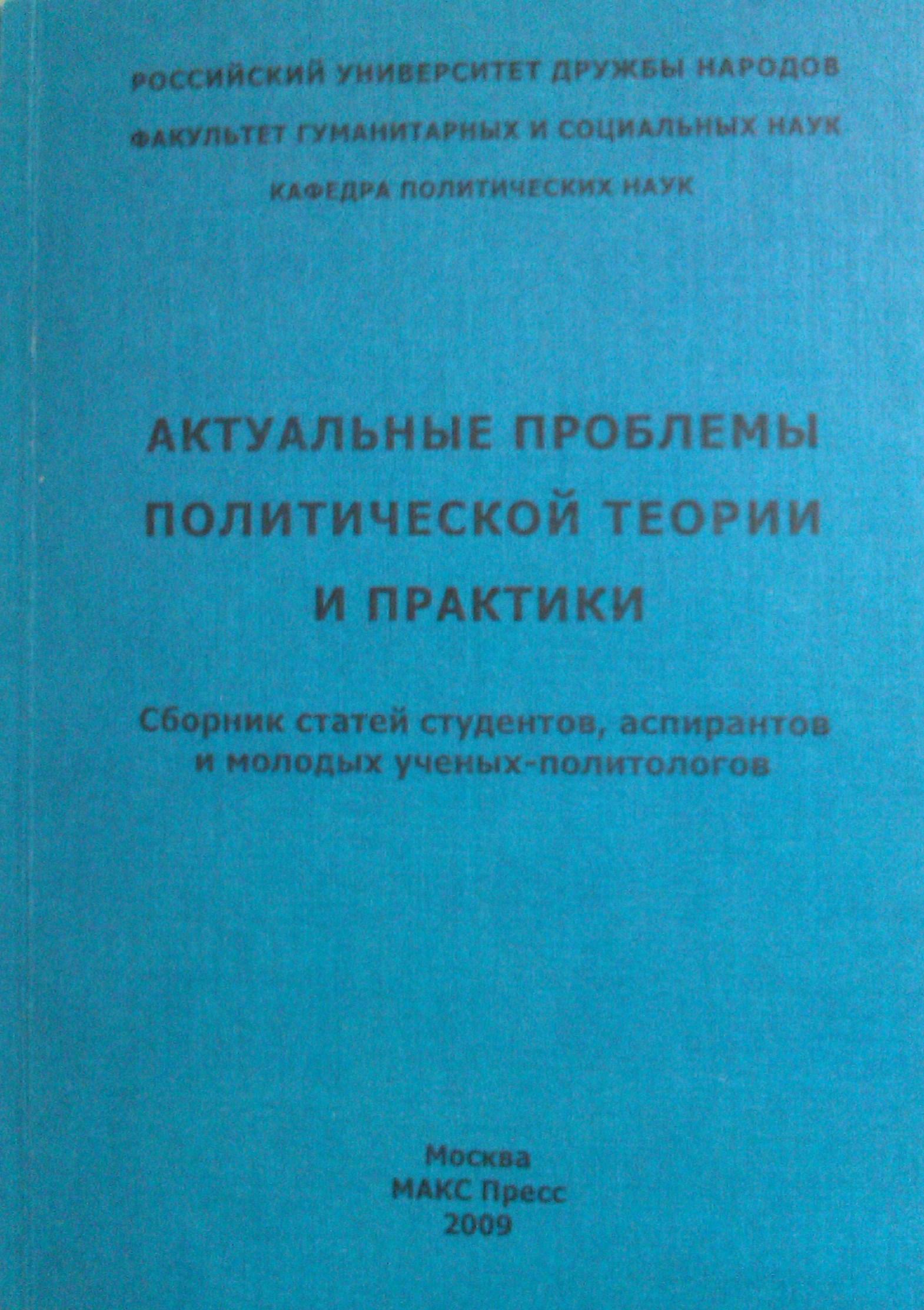 book фармацевтическая информация 18000