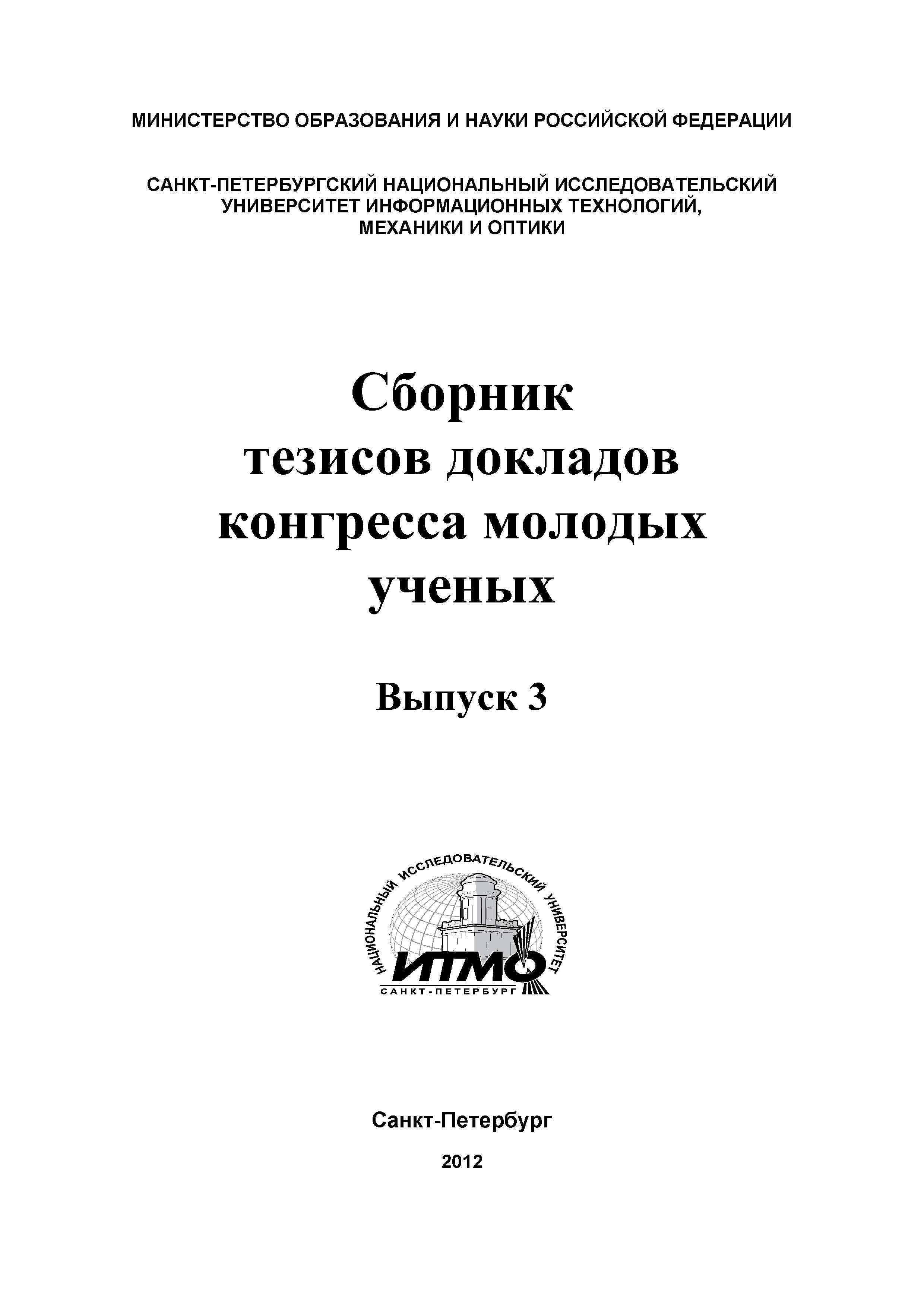 Управление активами негосударственного пенсионного фонда с учетом обязательств по пенсионным выплатам
