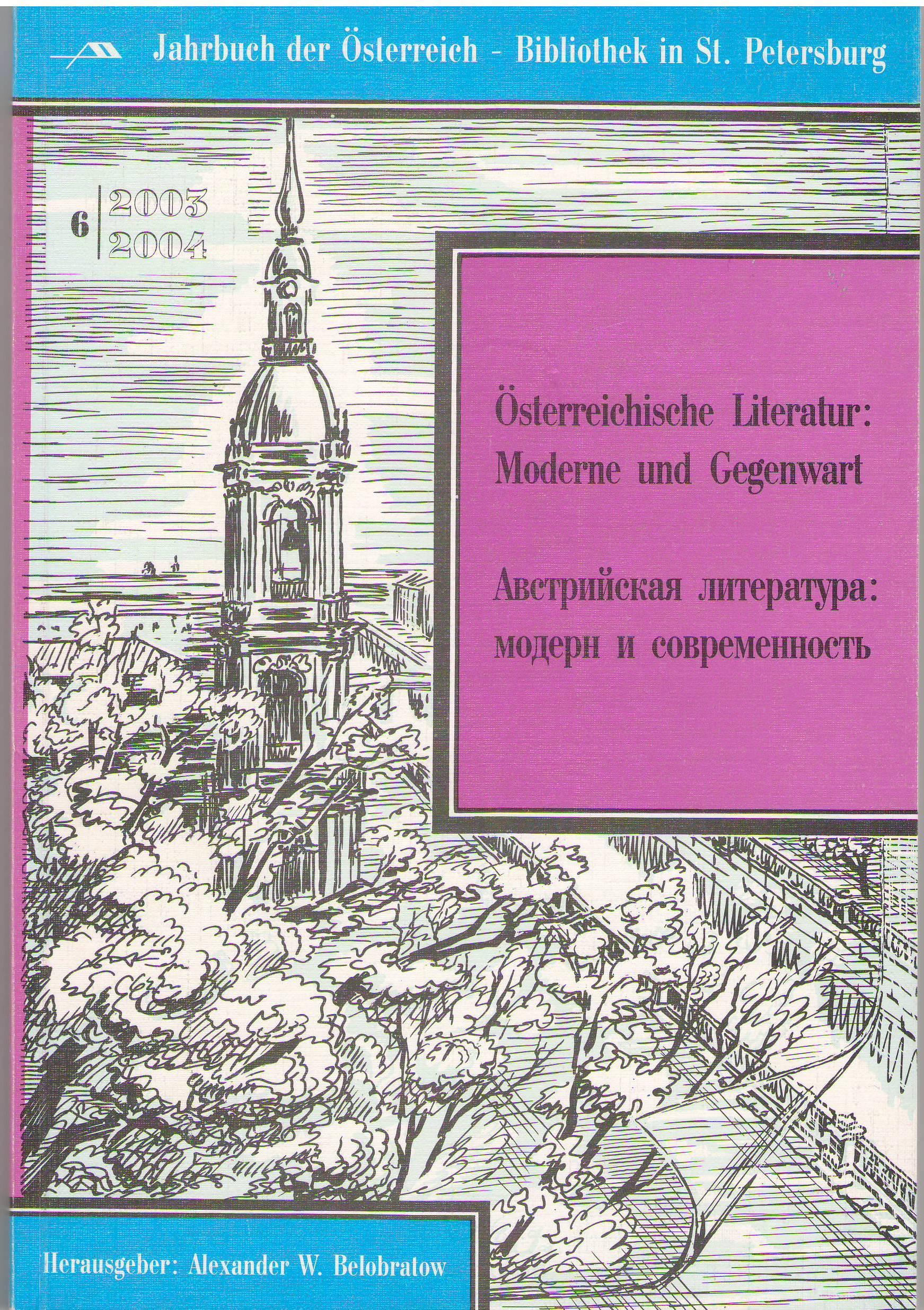 Jahrbuch der Oesterreich-Bibliothek