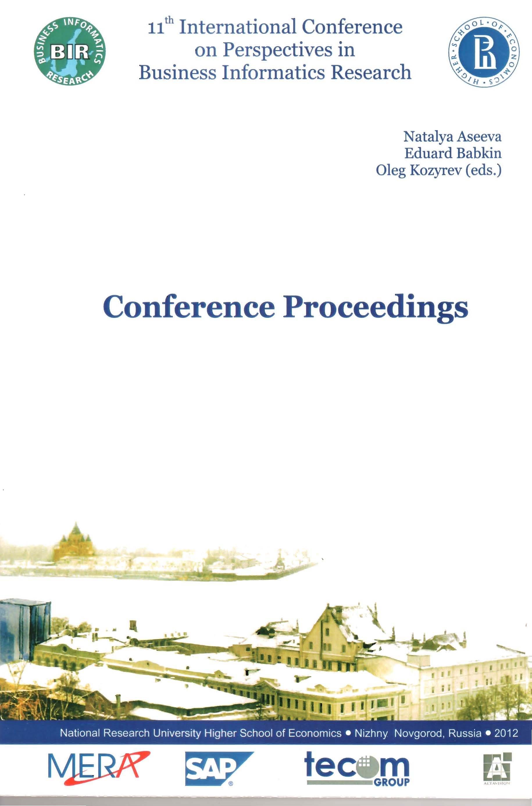 Перспективные направления исследований в области бизнес-информатики: Материалы XI международной конференции