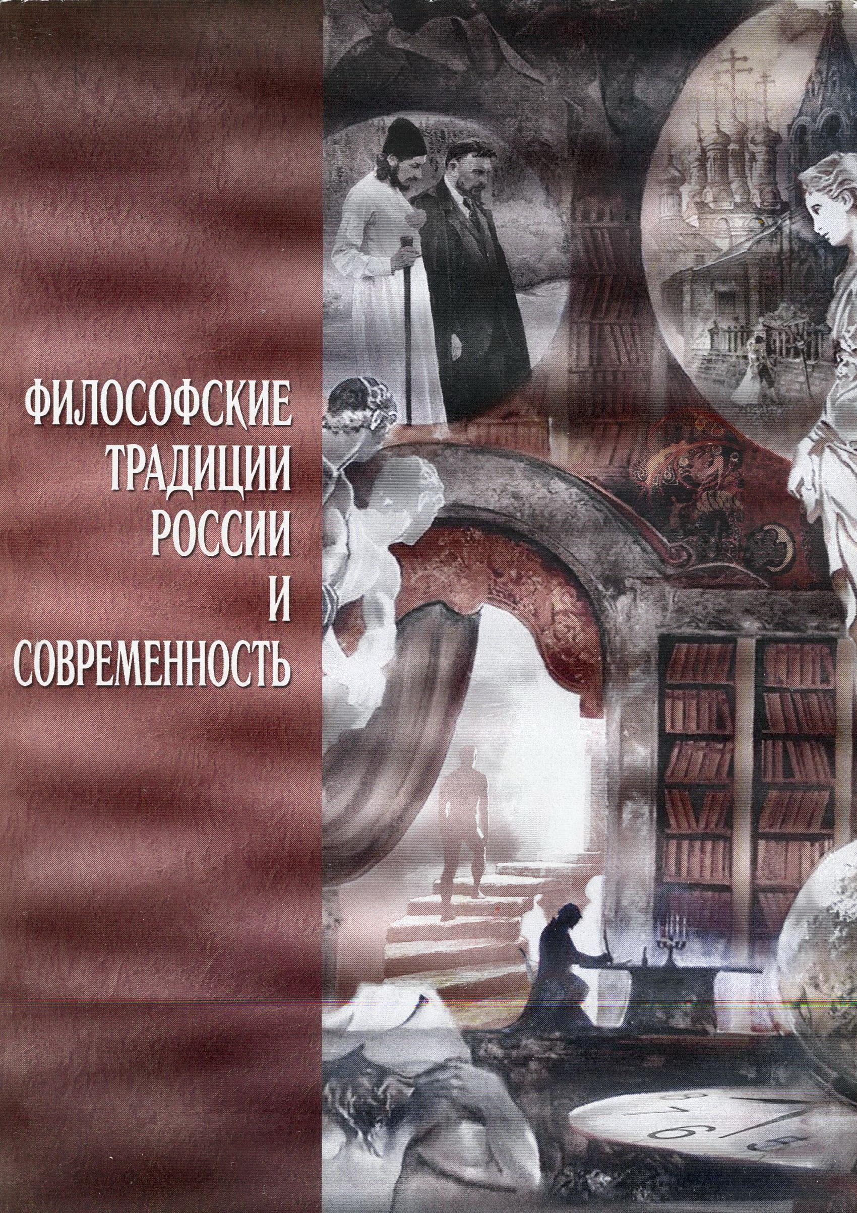 Какая философия истории нужна исторической науке
