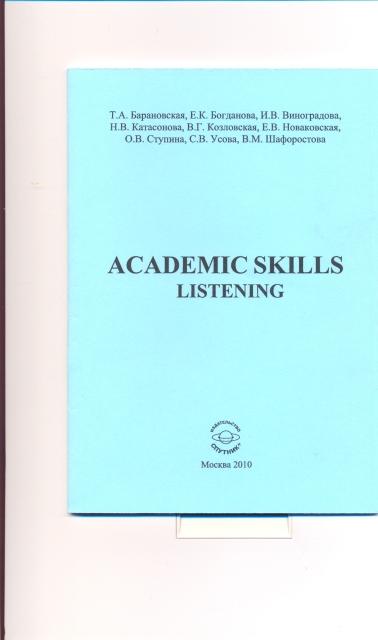 Academic Skills. Listening