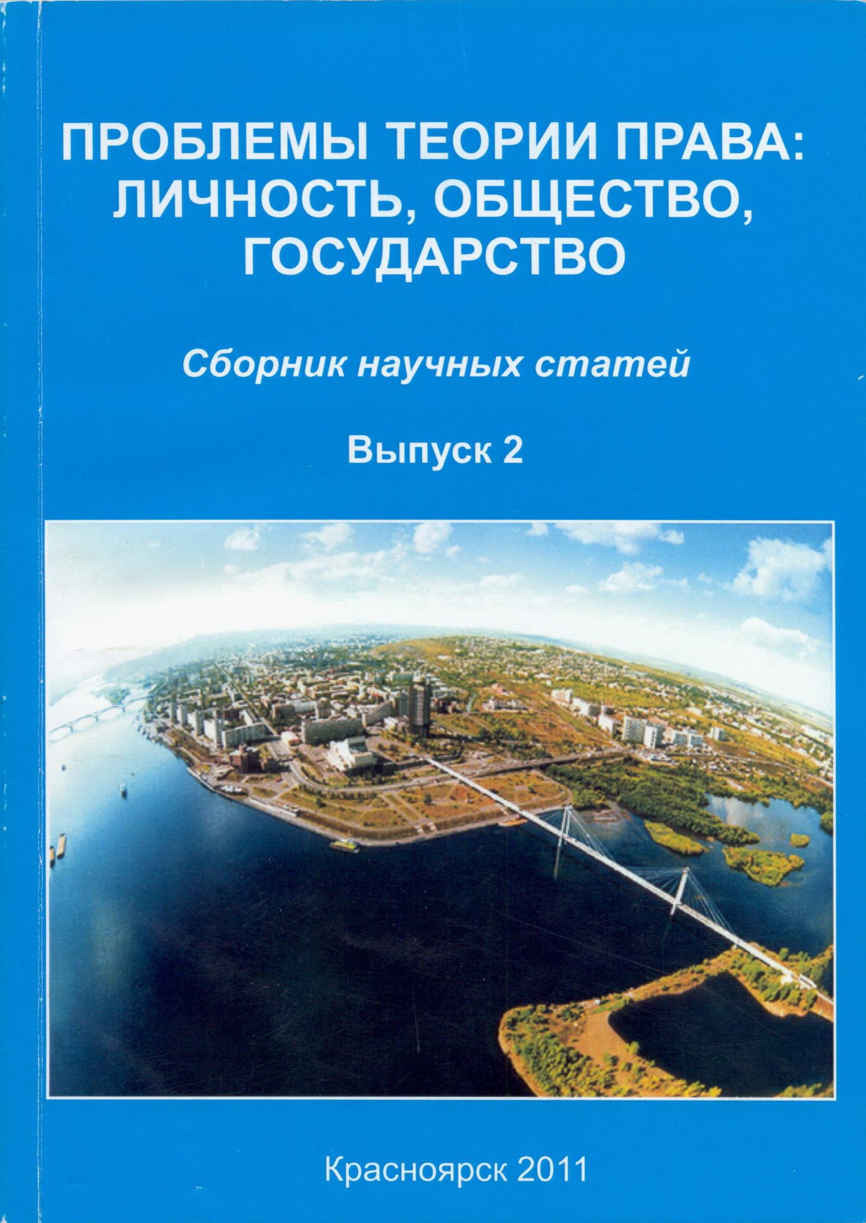 Развитие внешней торговли России и её международно-правовое оформление в XVIII – начале XIX вв.