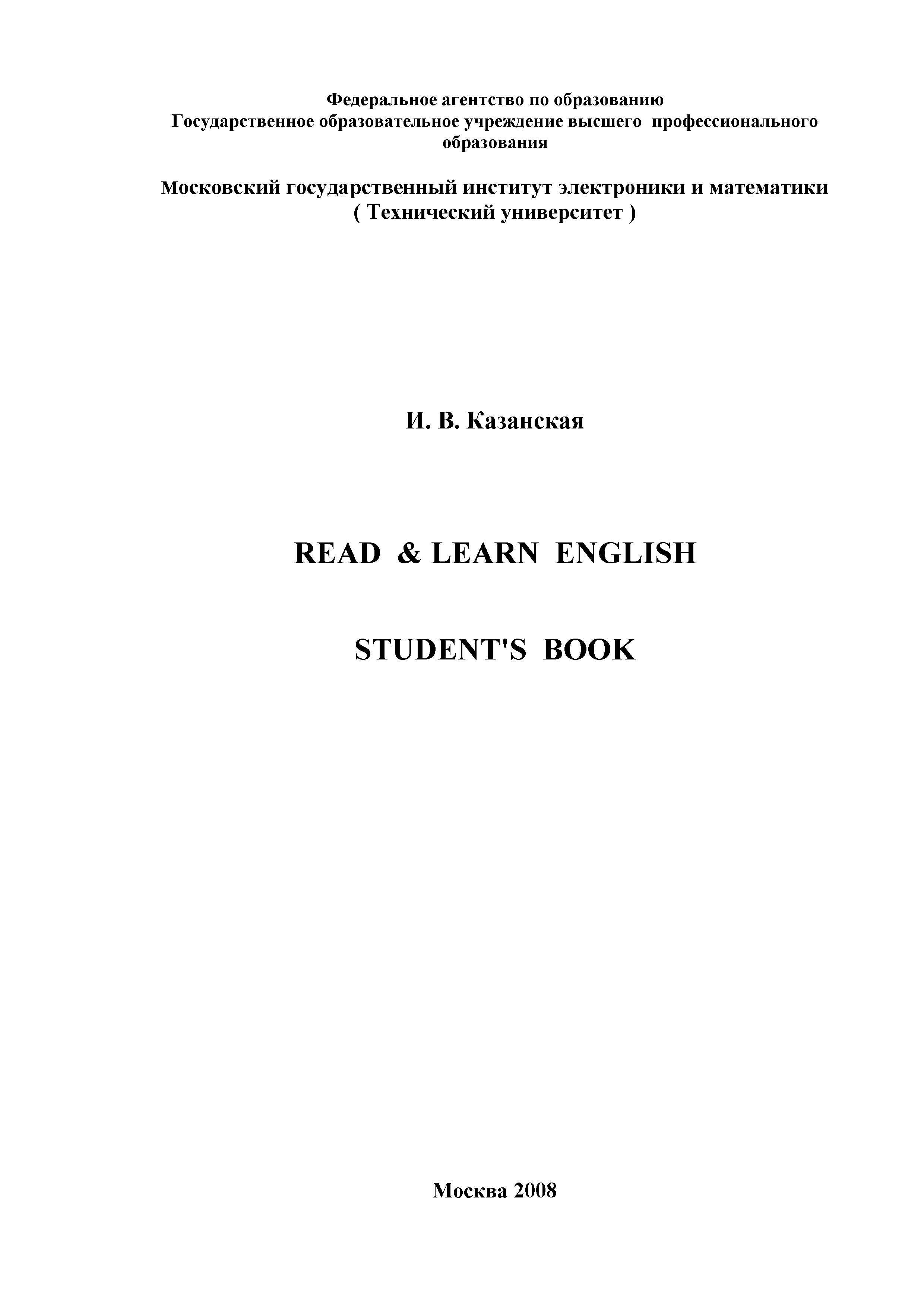 Read & Learn English. Student's Book: Учебное пособие