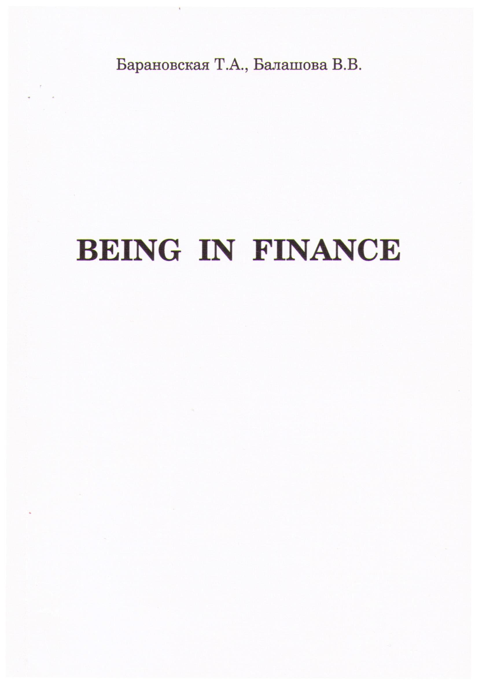 Being in Finance