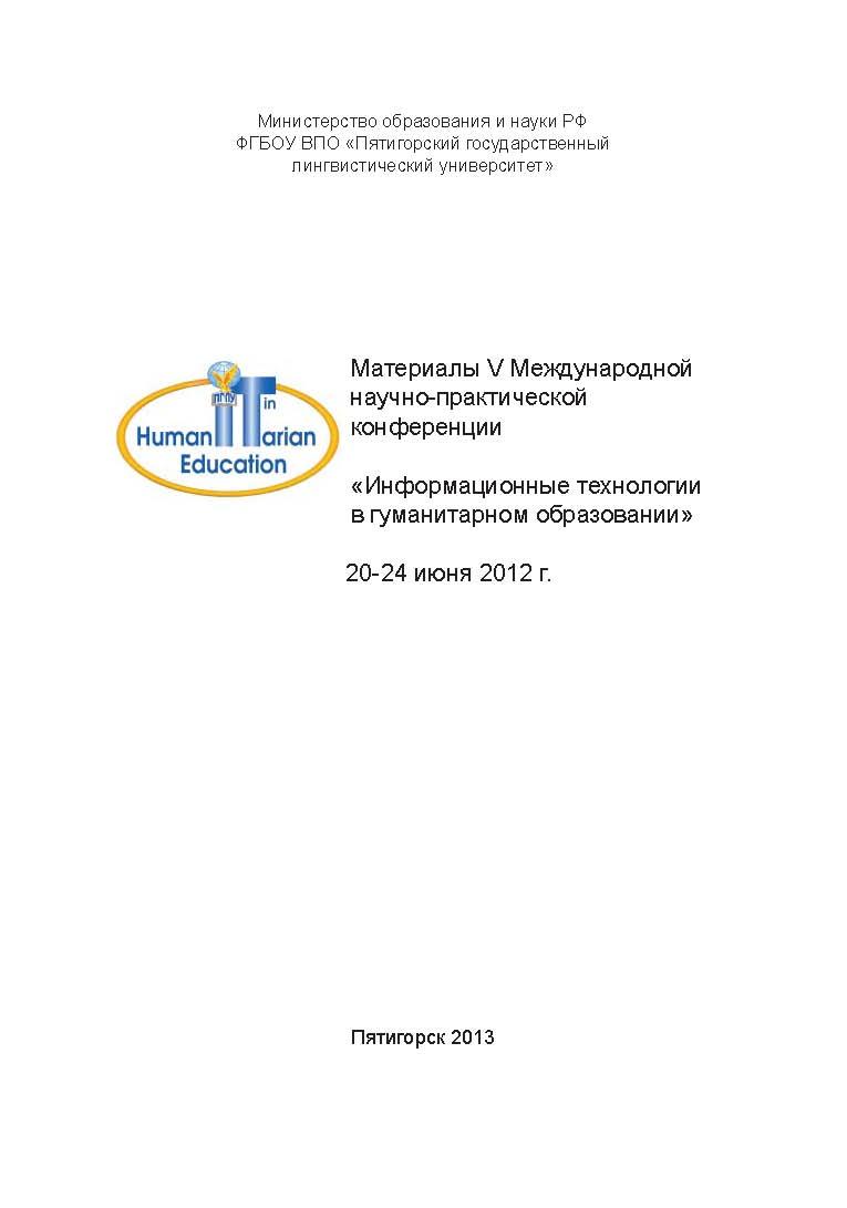 Организация работы с экспертами в процессе синтеза РУП