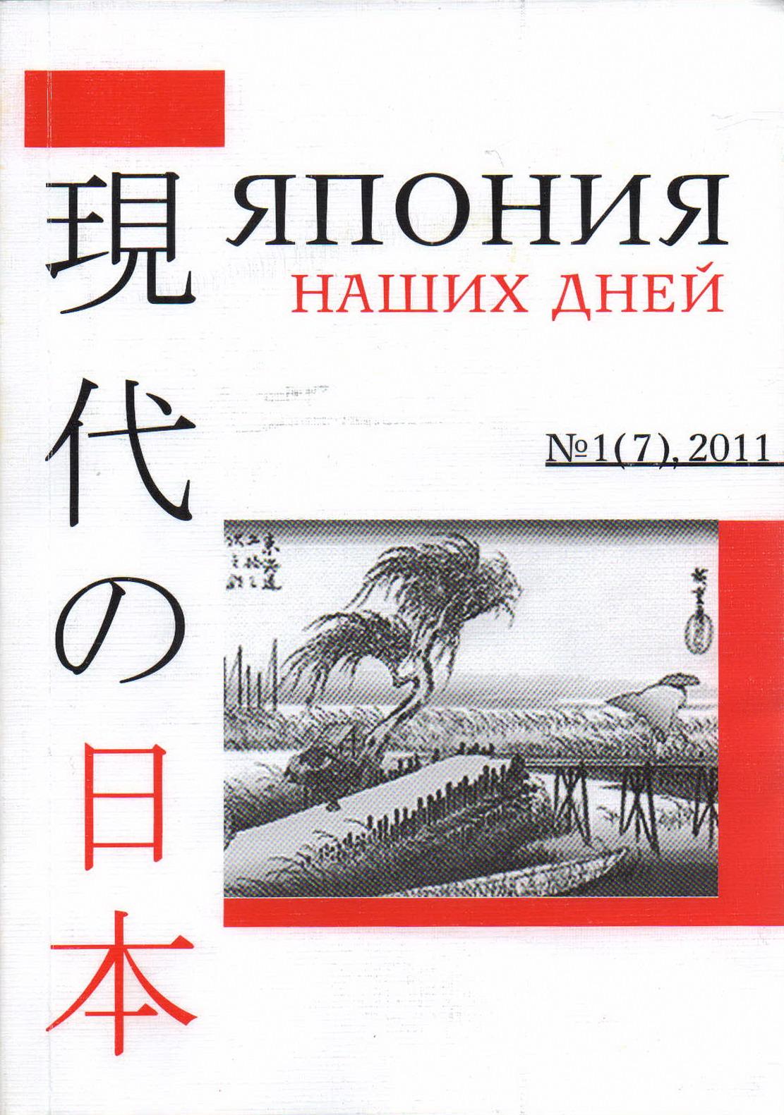О конференции «Методика преподавания японского языка»