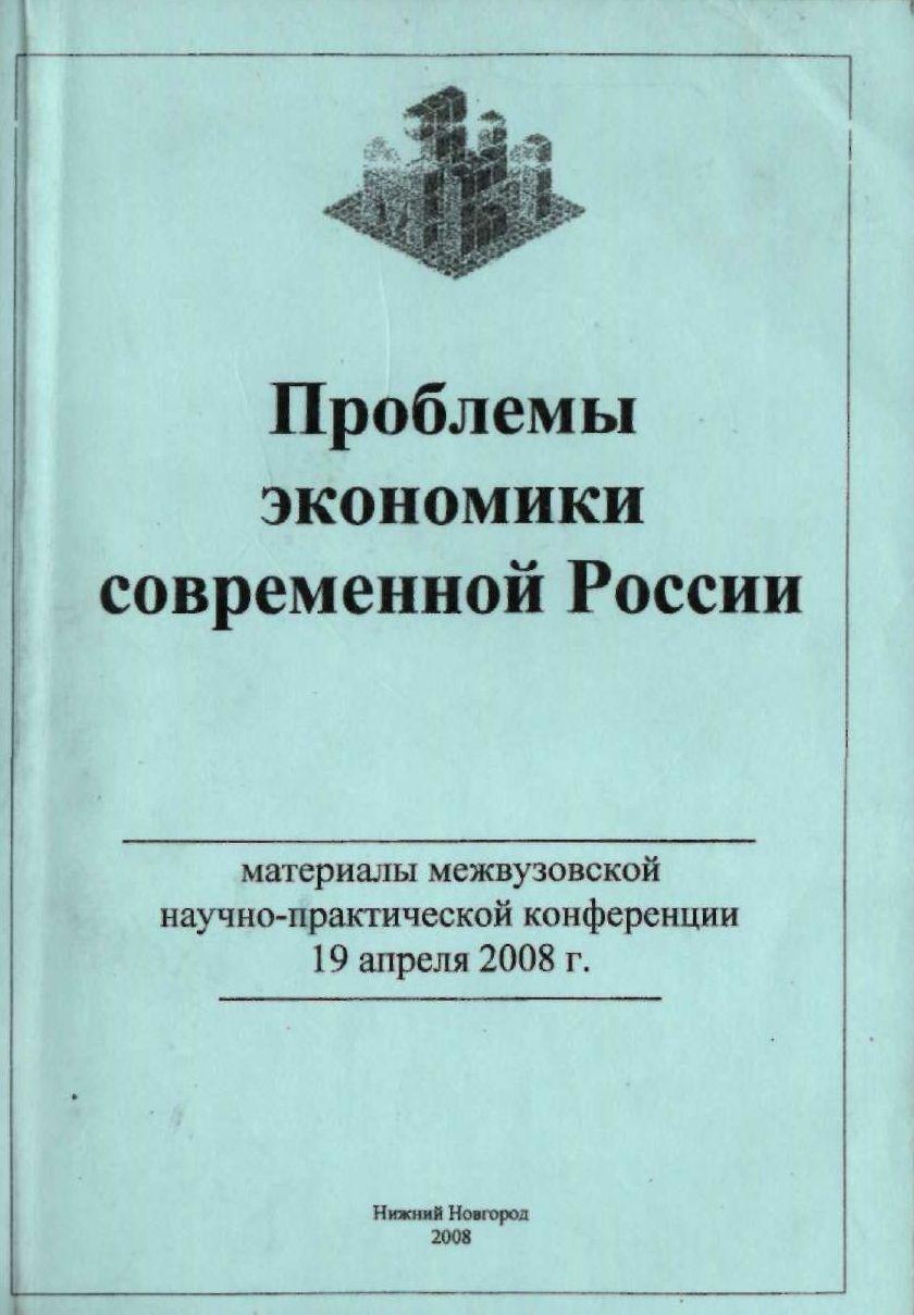 Актуальные направления аудита оценочных резервов