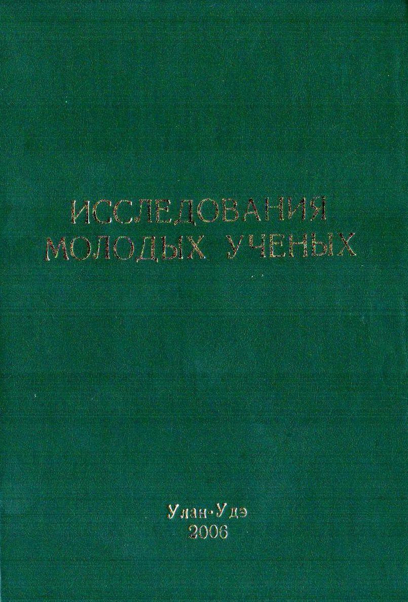 Начало радиостроительства в Иркутской области