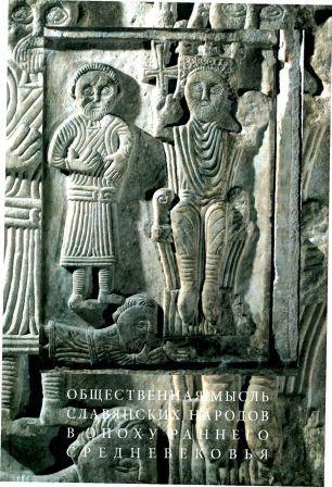 """Византийская концепция """"необъявленной войны"""""""