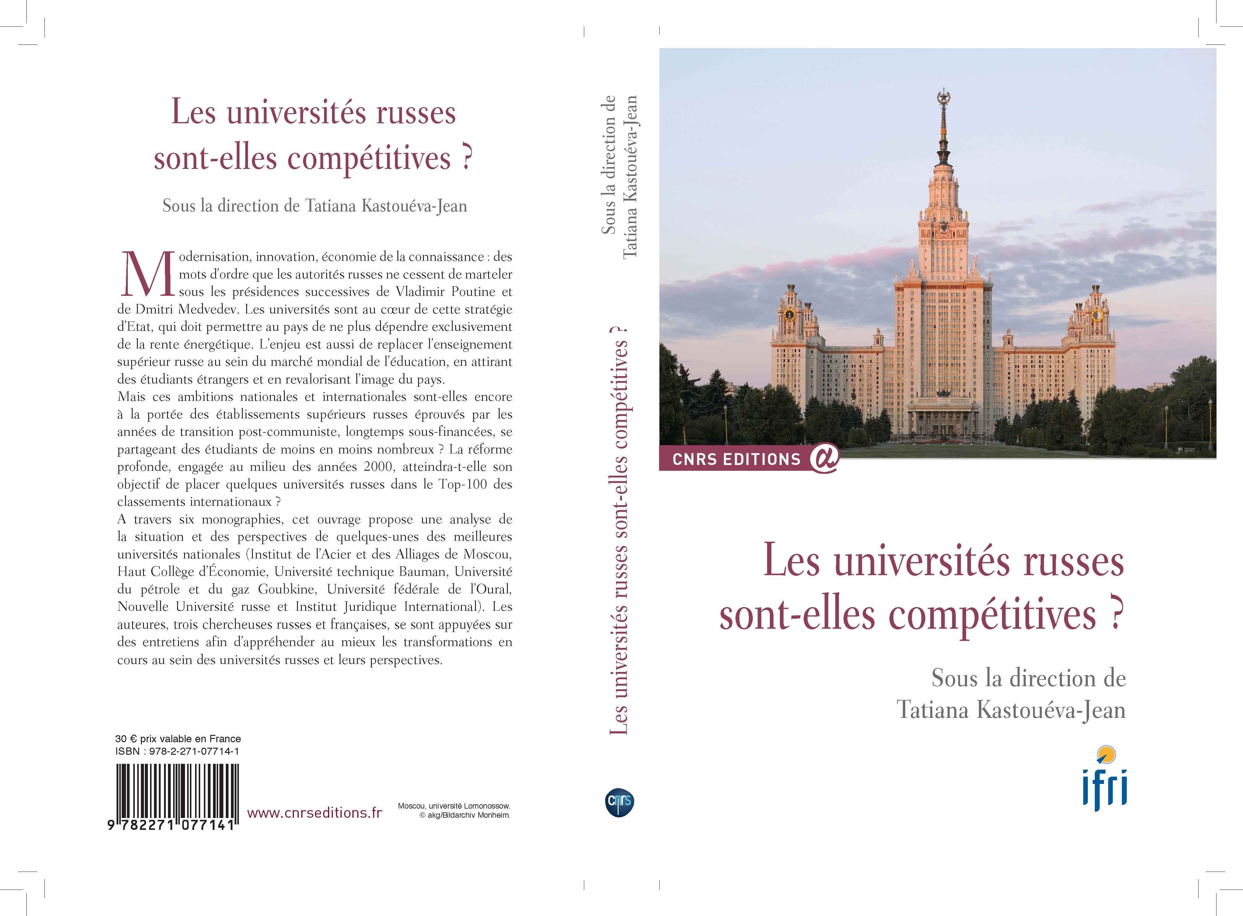 Les Universités russes: sont-elles compétitives?