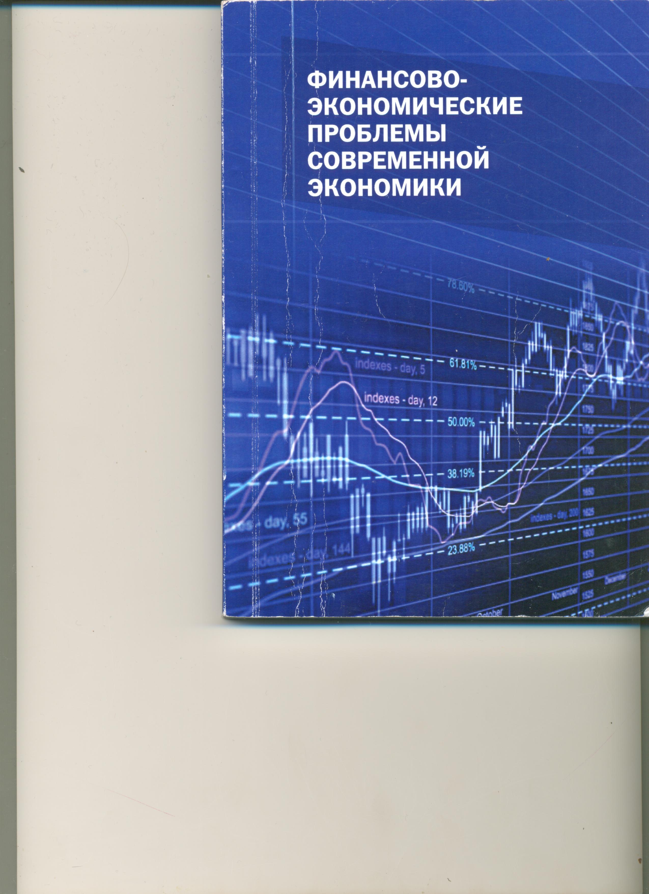 Государственно-частное партнерство муниципальной власти и бизнеса на примере сферы общего среднего образования города Перми