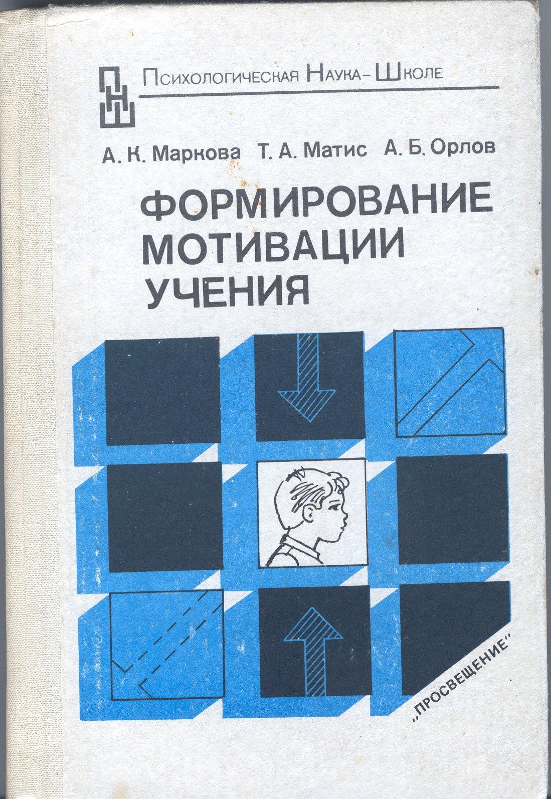 п.т.апанасов м.и. орлов гдз