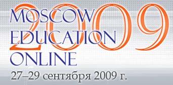 Материалы Третьей международной конференции по вопросам обучения с применением технологий e-learning «MOSCOW Education Online 2009», Москва, 27-29 сентября 2009 г.