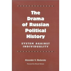 The Drama of Russian Political History: System against Individuality