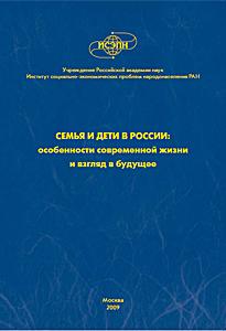 Региональная модель социальной защиты в субъектах РФ с высокой бюджетной обеспеченностью: являются ли семьи с детьми приоритетной группой?