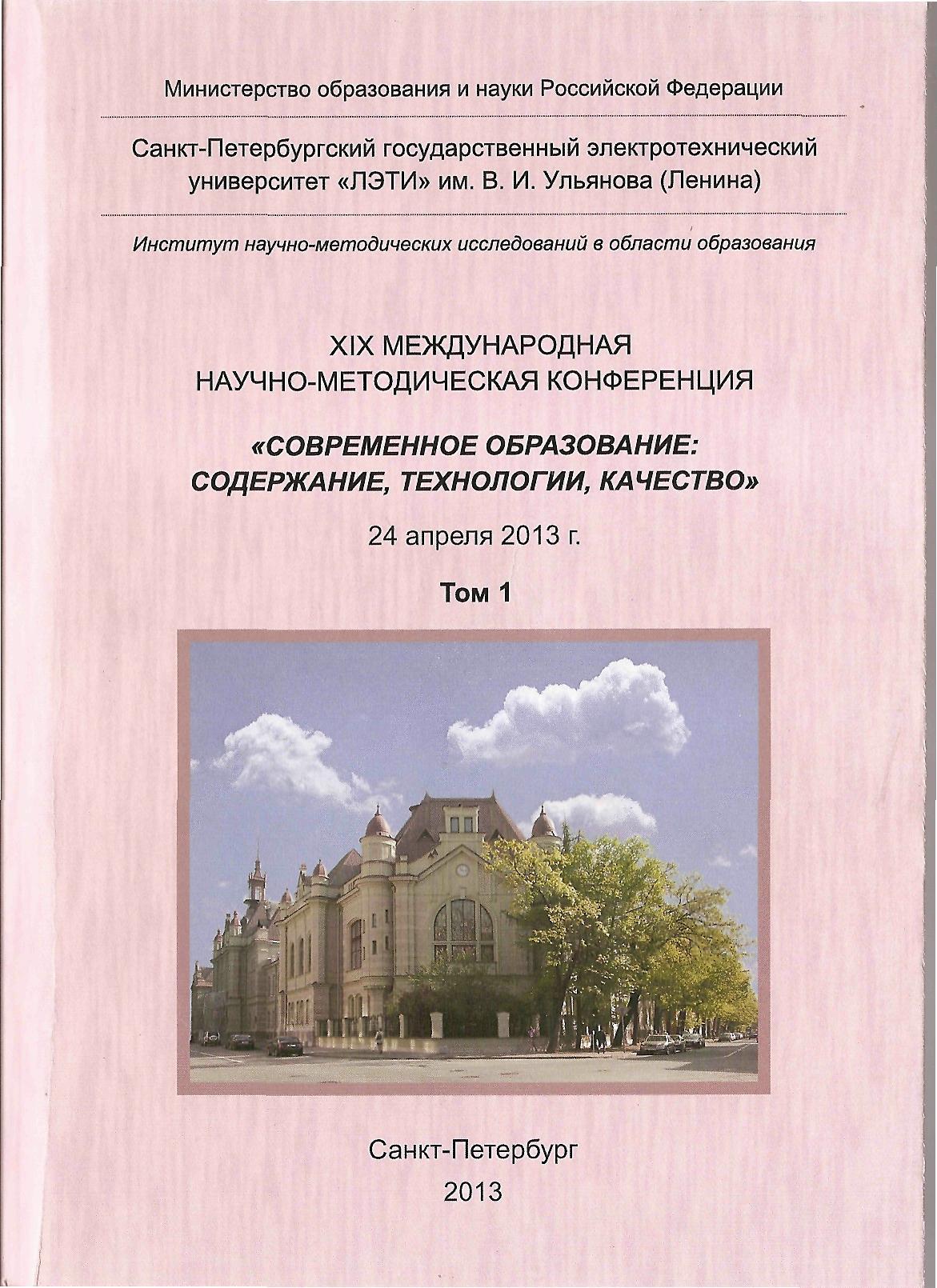 """Разработка автоматизированного обеспечения для учебно-методического комплекса по специальности """"Дискретная математика"""""""