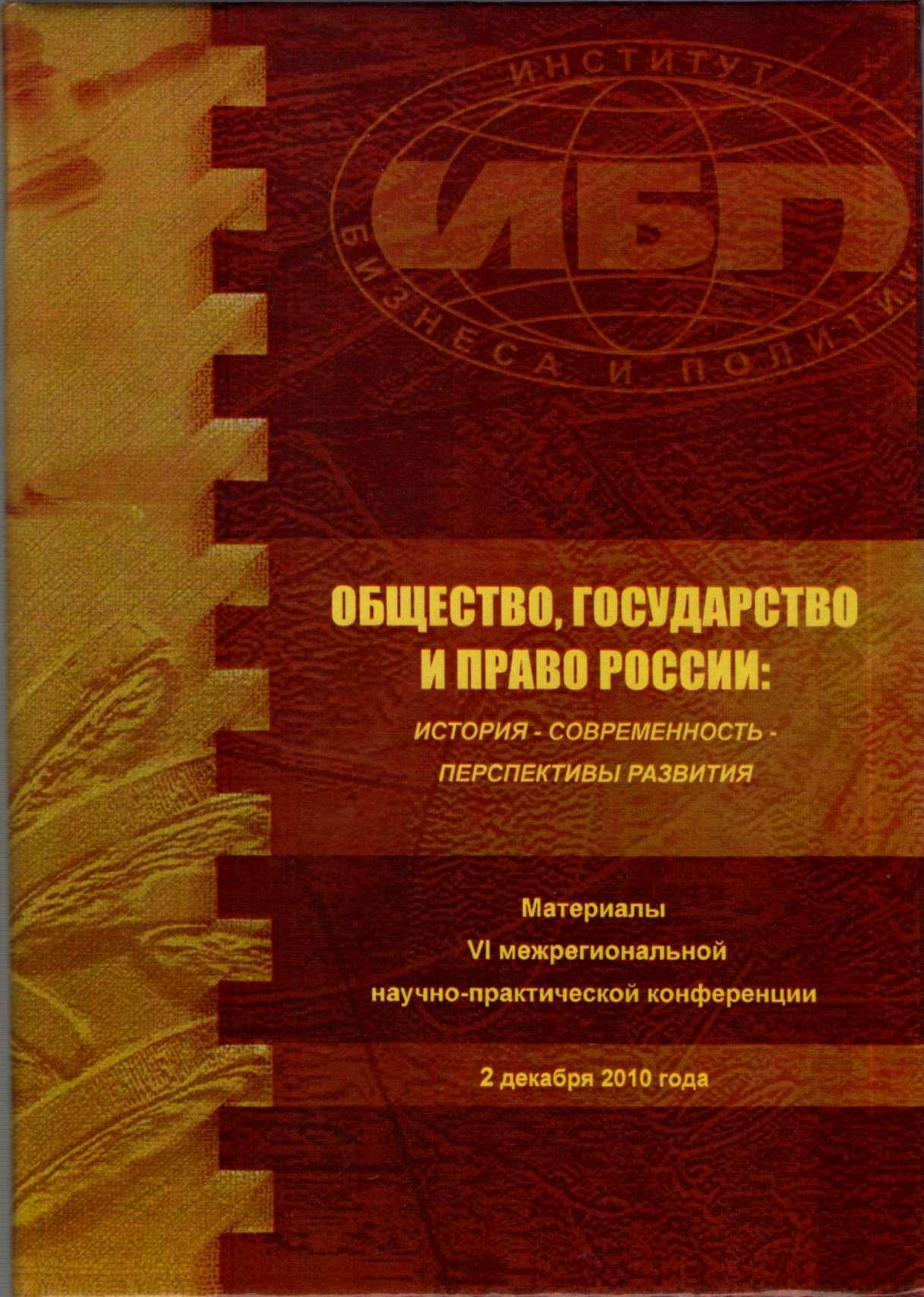 Практические занятия студентов – юристов в университетах дореволюционной России