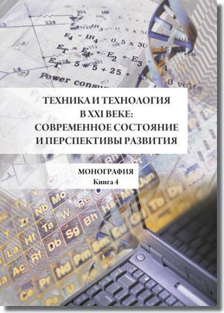 Методологические основы управления ИТ-инфраструктурой предприятия