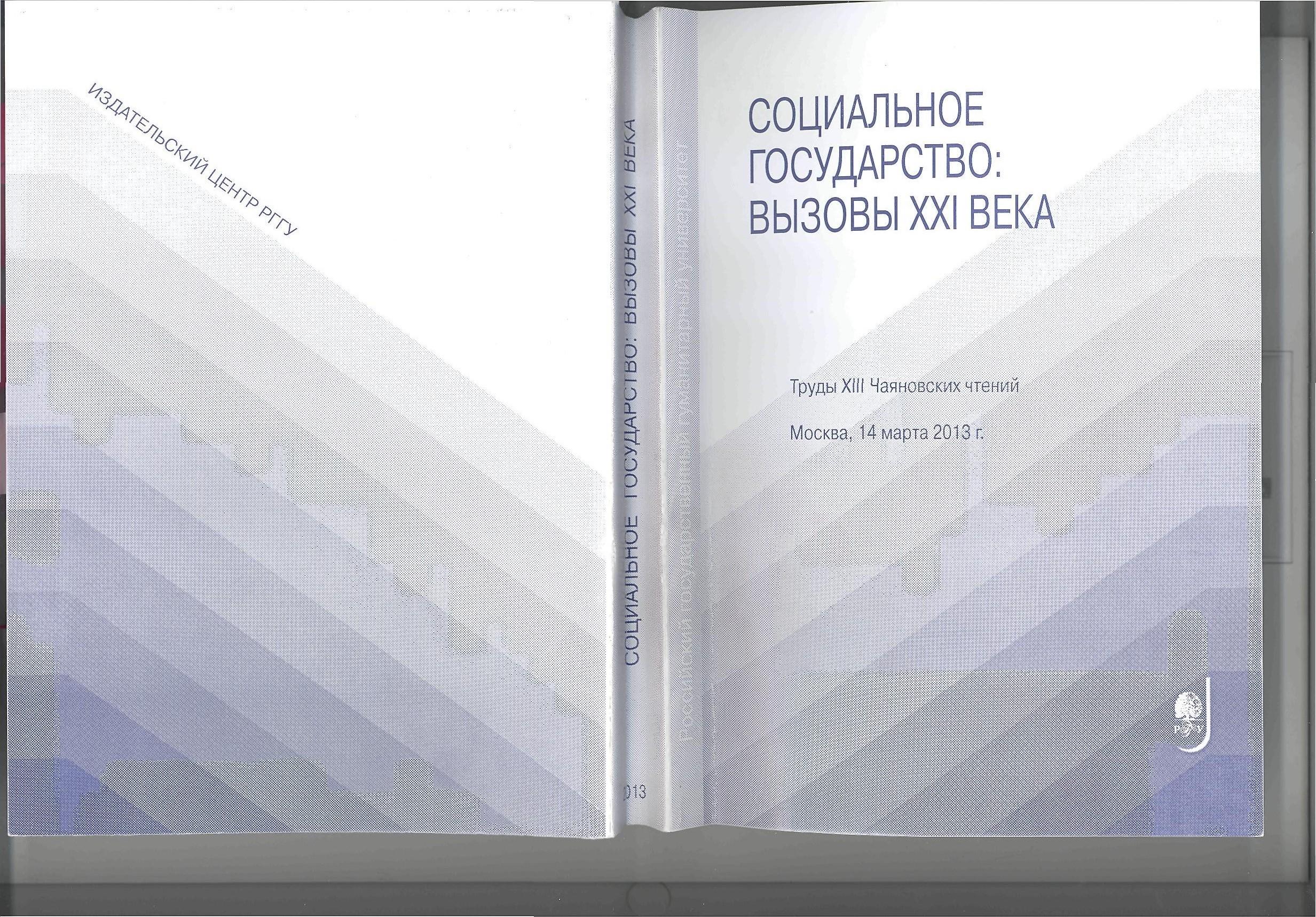 ebook Új