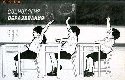 Ценностно-нормативный образ труда в учебниках по чтению для начальной школы