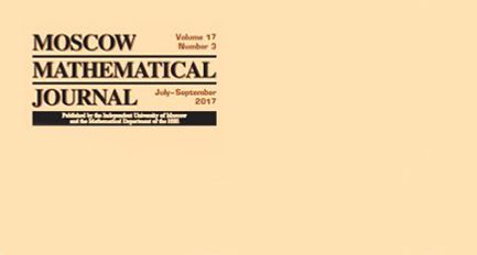Moscow Mathematical Journal Named Most Influential Russian Journal in Mathematics of 2017