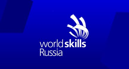 MIEM, WorldSkills Russia, and Industrial Partners Hold International Corporate Security Training Modules and Competition